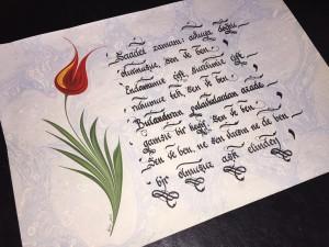 Ebru Üzeri Güzel Yazı Kaligrafi