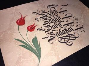 Ebru Üzerine Kaligrafi Yazı