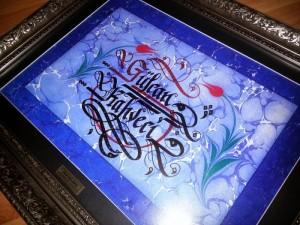 ebru üzerine kaligrafi