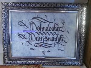 ebru üzeri kaligrafi sanatı