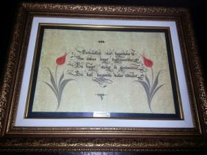 Ebru Üzeri Hat Yazısı